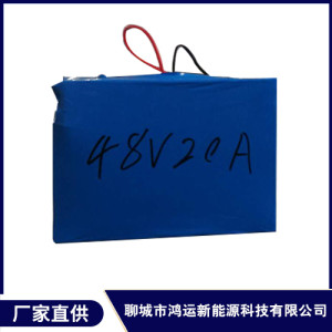 48V 20AH磷酸铁锂电池