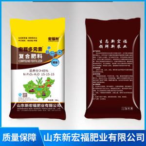 碳能高浓度复合肥料15-15-15(50公斤)