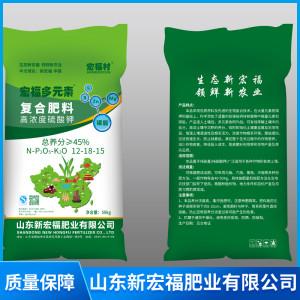 碳能高浓度硫酸钾复合肥料12-18-15(50公斤)