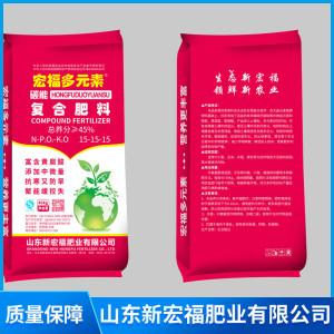 碳能高浓度复合肥料15-15-15(40公斤)