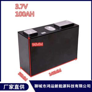 3.7V 100AH磷酸铁锂电池