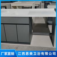 整板铝材洗衣柜
