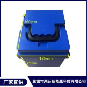 手提式低温锂电池