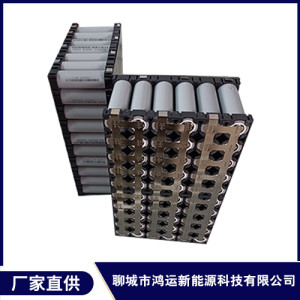 手电钻锂电池组定制