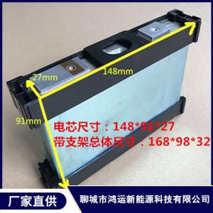 DVD聚合物锂电池