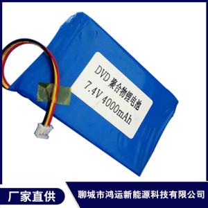 7.4V  4000mAh低温锂电池