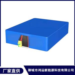 定制锂电池组厂家直销锂电池48V15AH