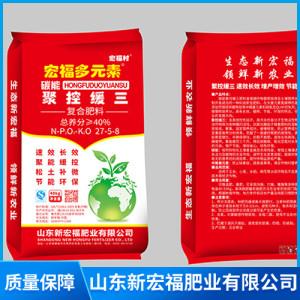 碳能聚控缓三复合肥料27-5-8(40公斤)