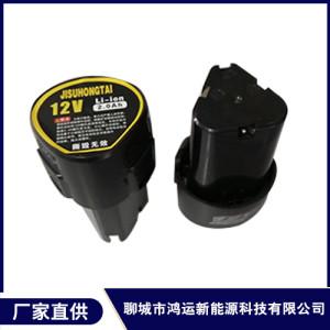 12V 2.0ah电动工具锂电池组