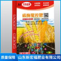 碳酶聚控肥( 40公斤)批发