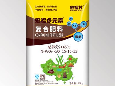 碳能高浓度复合肥料有什么优势