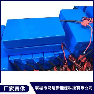 锂电池组定制