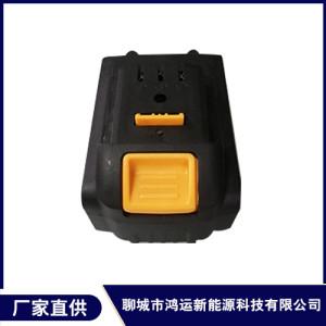 电动工具锂电池组