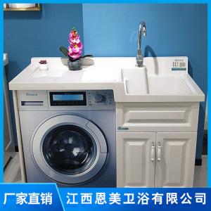 全微晶石定制洗衣柜