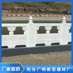 1.6米雕花河道护栏
