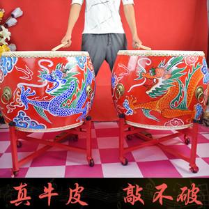 中国红龙鼓