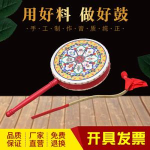 彩绘秧歌扇子鼓