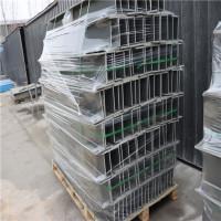高密度高硬度学校厕所隔板小便池挡板 PVC塑料硬板PVC实心硬板