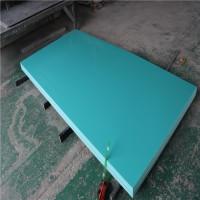 高密度高硬度跑道式养鱼水槽鱼缸盖板pvc硬板塑料板pvc橡胶板