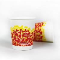 一次性杯定制 豆浆咖啡杯 婚庆一次性杯