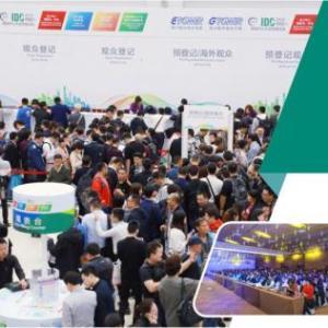 2021上海电池储能展会