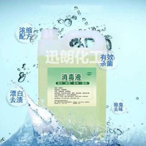84消毒液、漂白水、氯漂白劑、漂漬液、