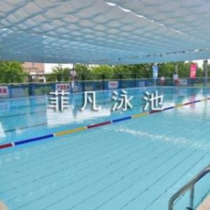 陜西組裝式游泳池