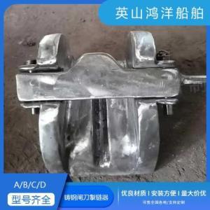 铸钢闸刀掣链器