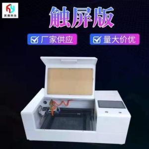 激光切膜机