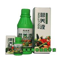 供应植物营养液 花卉营养液 植物生长调节剂植物活力剂
