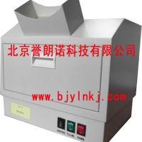 供应北京誉朗诺暗箱式紫外分析仪