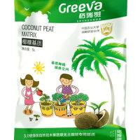 "GREEVA""格瑞雅""椰糠无土混合基质(5L装)椰糠栽培基质进口椰糠"