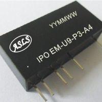 0-20ma转0-10v电磁模块转换器IC