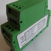 0-5v转RS-485信号隔离器