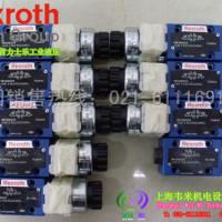 rexroth柱塞泵A10VSO140DRS/32R-VPB22U99
