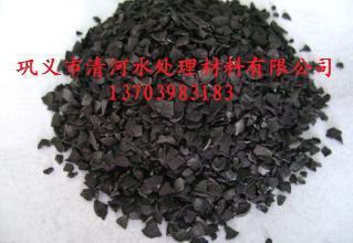 廢氣處理活性炭果殼活性炭廠家