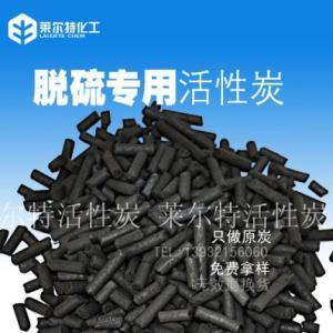 專業生產各種規格果殼活性炭 煤質活性炭 柱狀活性炭