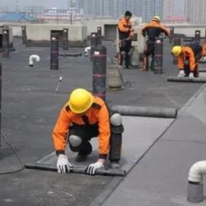 防水保溫工程
