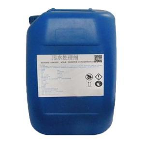 污水处理剂经销商