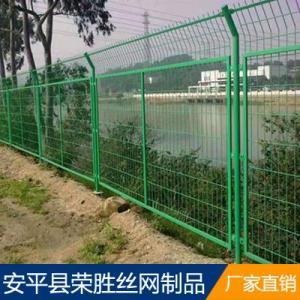 绿化带护栏定制