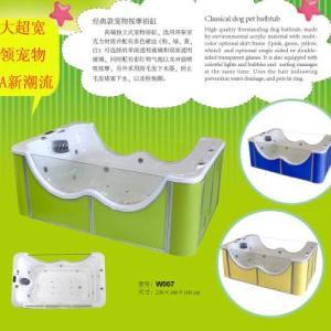 寵物浴缸SPA游泳池B-2