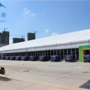 仓储篷房、工业篷房、库房篷房、铝合金材质