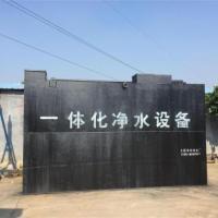 一体化污水处理设备、地埋设备
