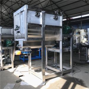 1吨不锈钢卧式搅拌机腻子粉石膏粉成套生产设备