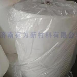 陶瓷纤维纸供应商