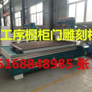 中国打孔开料一体数控开料机