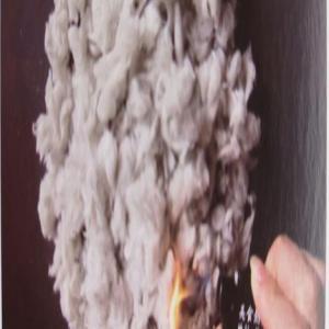 無機纖維棉噴涂廠家