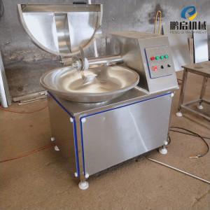 不銹鋼斬拌機 肉餡斬拌機定做 全自動變頻斬拌機價格