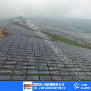 泰州太阳能光伏发电厂家_嘉普通_太阳能光伏发电