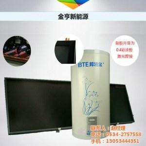 金亨 图 _平板太阳能 _成安平板太阳能